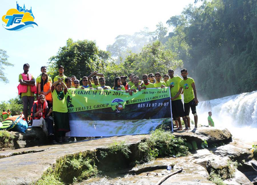 Nafakhum Waterfalls