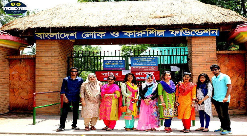 Full Day Trip-Old Capital Of Bengal Sonargaon