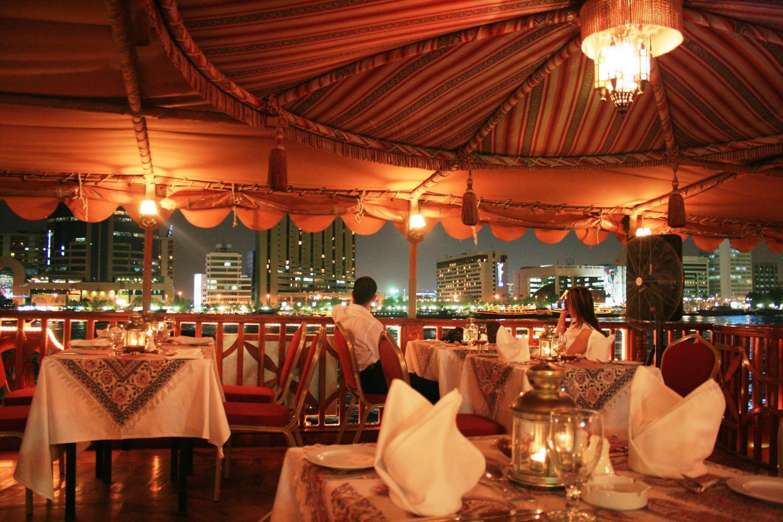 Dubai-Complete Tour Package